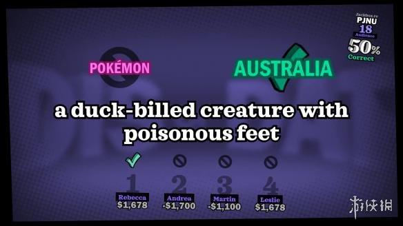 《杰克盒子的派對游戲包5》游戲截圖