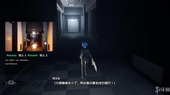《突击间谍》汉化游戏截图