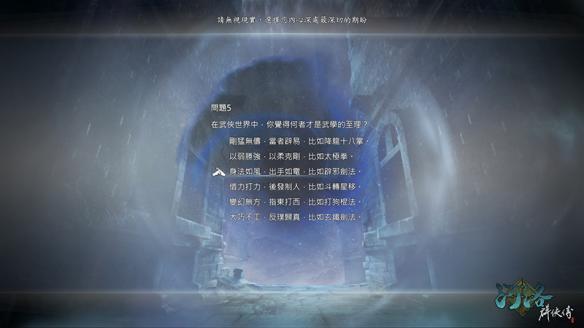 《河洛群俠傳》游戲截圖-2