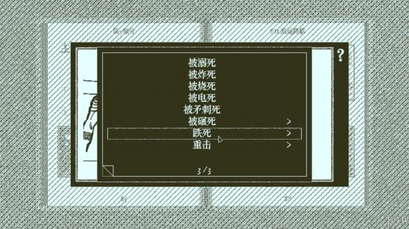 《奧伯拉丁的回歸》中文截圖