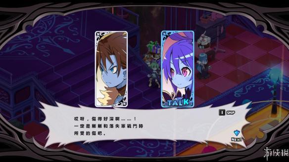 《魔界战记5》汉化游戏截图