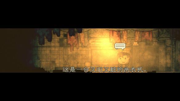 《扣押2》中文截圖