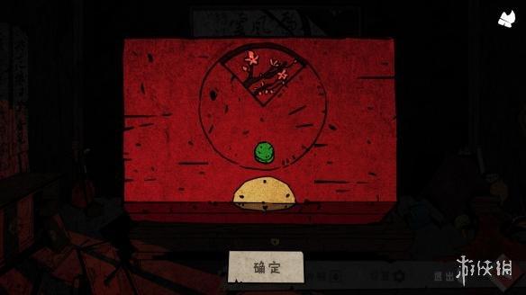 《侠隐行录:困境疑云》游戏截图