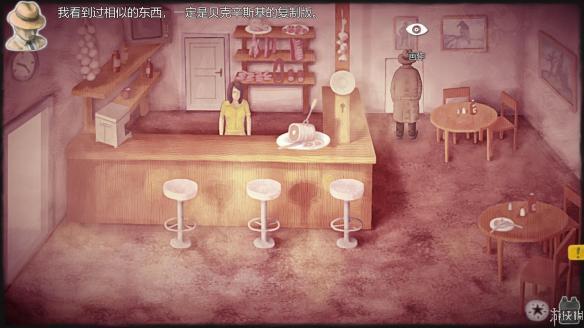 《蚯蚓》中文截图