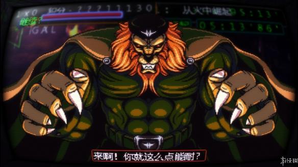 《战斗狂怒》汉化游戏截图