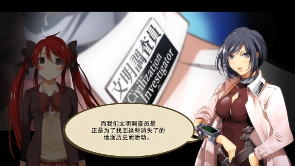 《校園默示錄》官方中文游戲截圖