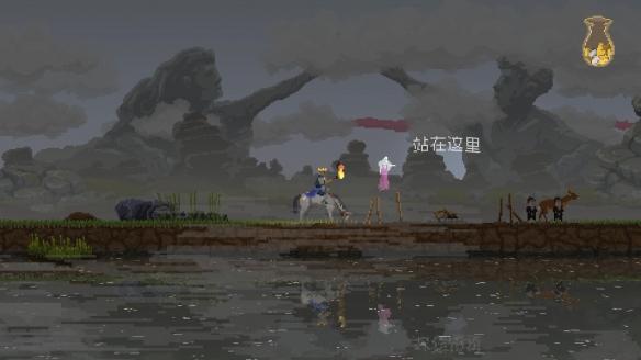 《王國:兩位君主》游戲截圖2