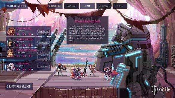 《星际叛乱者》游戏截图