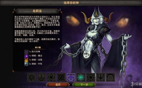 《西婭2:粉碎》中文截圖