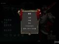 《哈迪斯:杀出地狱》汉化游戏截图-2小图