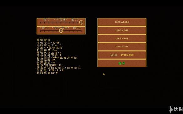 《冷峻的夜》中文截图