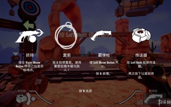 《天午》汉化游戏截图