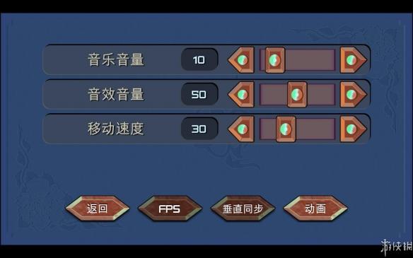 《迷宮冒險2》游戲中文截圖