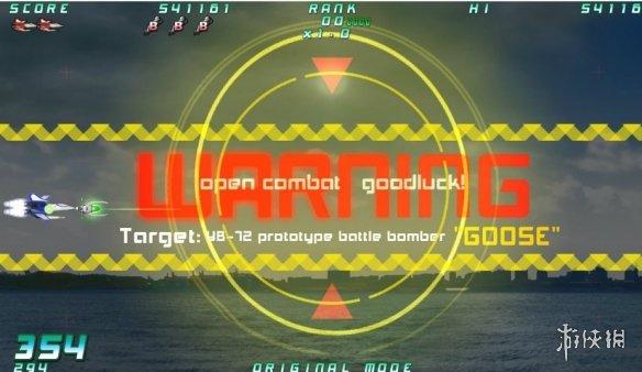 《旋转炮手》游戏截图