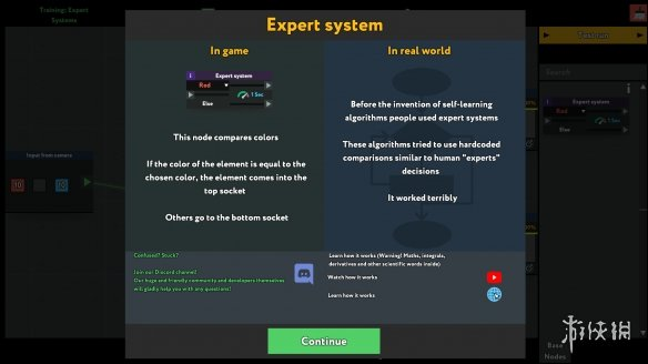 《编程模拟器》游戏截图