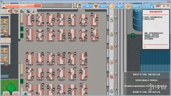 《高考工廠模擬》游戲截圖