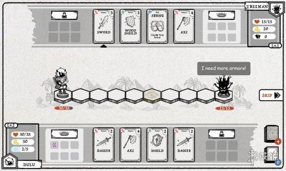 《能量沖擊》游戲截圖