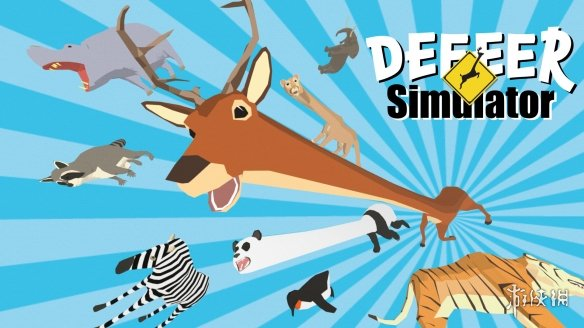 《鹿模擬器》游戲截圖
