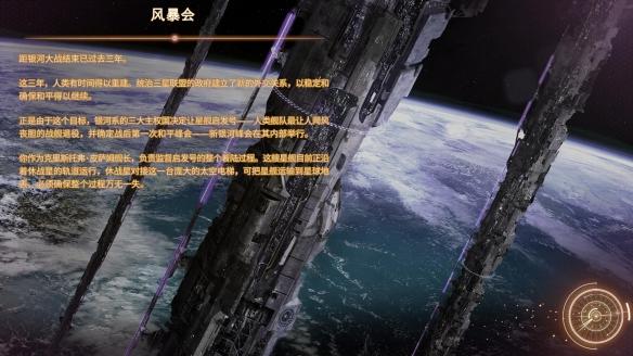 《元素:太空》游戲截圖