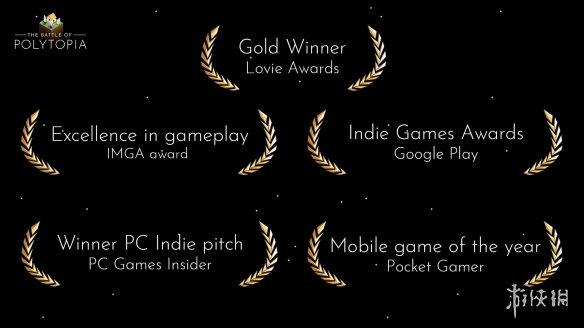 《文明之戰》游戲截圖