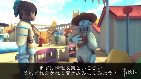 《夢物語ORIGIN》游戲截圖