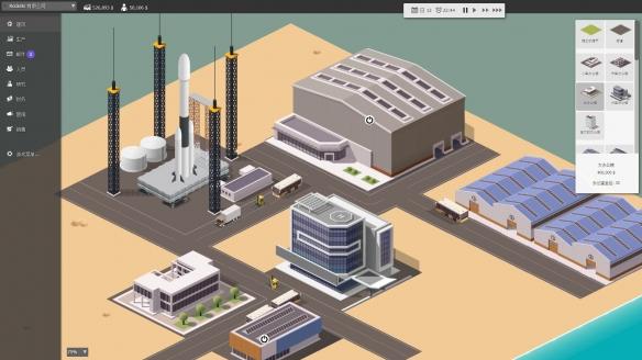 《商業巨頭》游戲截圖