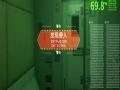 《EVOTINCTION》游戏截图-3