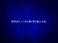 《约会大作战:莲反乌托邦》游戏截图-2