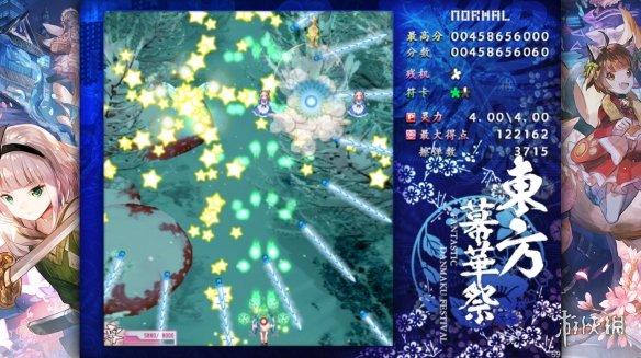 《东方幕华祭:春雪篇》游戏截图