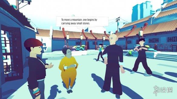 《广东之路》游戏截图