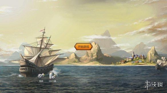 《荒野大蠻神》游戲截圖