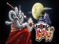 《逆转裁判123:成步堂选集》游戏壁纸-1