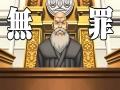 《逆转裁判123:成步堂选集》游戏壁纸-3