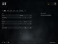 《僵尸世界大战》官方中文截图-2小图