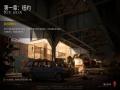《僵尸世界大战》官方中文截图-6小图