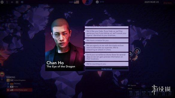 《西格瑪理論:諜戰》游戲截圖