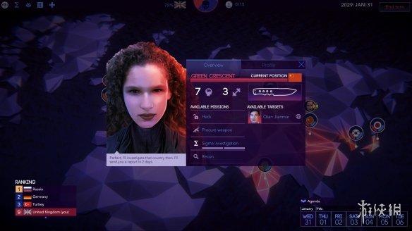 《西格玛理论:谍战》游戏截图