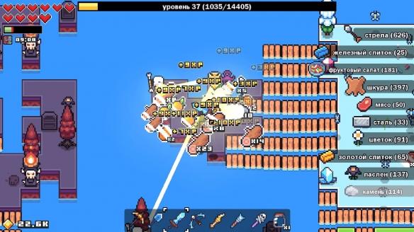 《浮島物語》游戲截圖-2