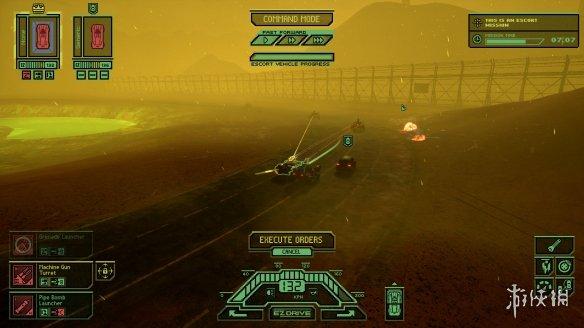 《黑暗未來:血腥國度》游戲截圖