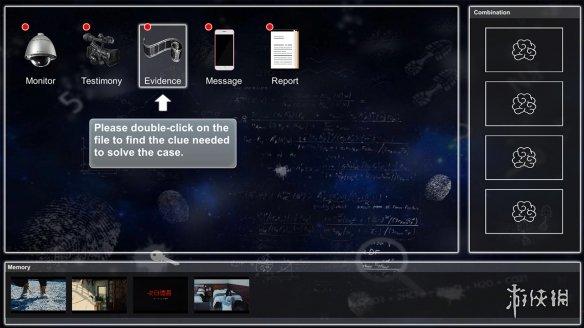 《来访者2》游戏截图