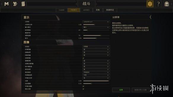 《血腥劍斗》漢化截圖