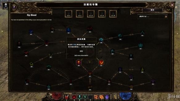 《最后紀元》游戲中文截圖