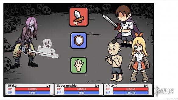 《宅男的人间冒险》游戏截图4
