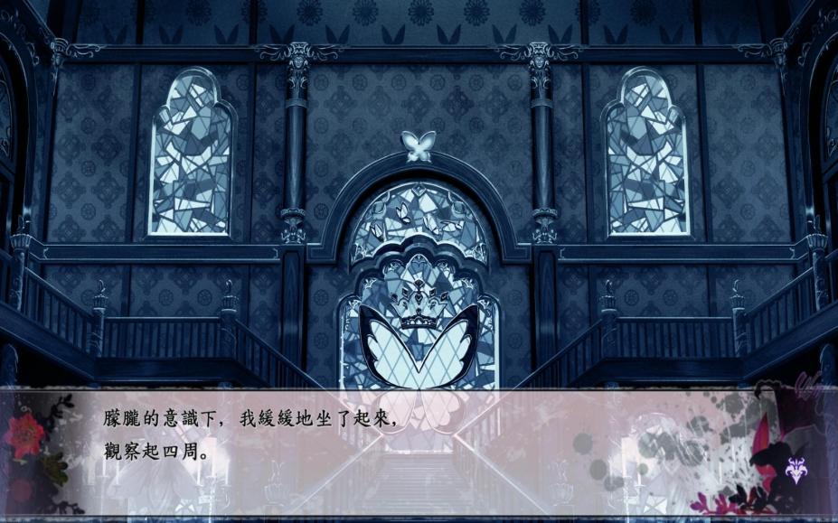 黑 蝶 幻境 中文 限定 版