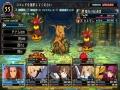 《加雷利亚的地下迷宫与魔女的旅团》游戏截图-6