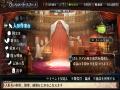 《加雷利亚的地下迷宫与魔女的旅团》游戏截图-7
