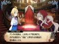 《加雷利亚的地下迷宫与魔女的旅团》游戏截图-8