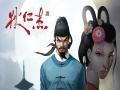 《狄仁杰之錦薔薇》游戲壁紙-8