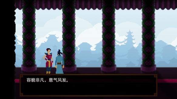 《狄仁杰之锦蔷薇》游戏截图-2