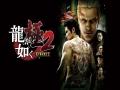 《如龍:極2》游戲壁紙-8